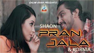 Shaon, Kornia - Pranjala - Pohela Boishakh 1424 Exclusive | New Music Video 2017