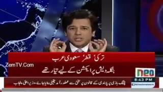 Pakistan's hero Mati Ur Rehman Nizami hanged in Bangladesh