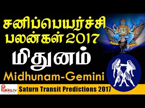 Xxx Mp4 Midhunam Gemini Saturn Transit Predictions மிதுனம் சனிப்பெயர்ச்சி பலன்கள் 2017 2020 3gp Sex