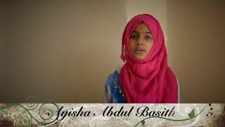 Duniya ke ae Musafir - Ayisha Abdul Basith