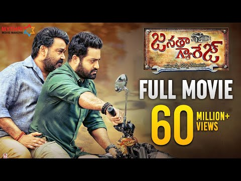 Download Janatha Garage Telugu Full Movie | Jr NTR | Mohanlal | Samantha | Nithya Menen | Kajal Aggarwal free