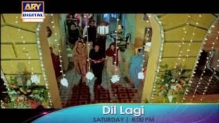 Dil Lagi OST - ARY Digital Drama