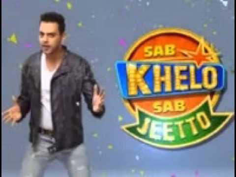 Xxx Mp4 Sab Khelo Sab Jeeto 14december Episode 458 3gp Sex