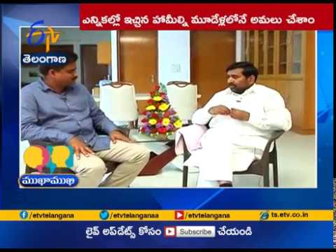 Xxx Mp4 TRS Retaining Power In Next Elections Is Sure Minister Jagadish Reddy In ETV Interview 3gp Sex
