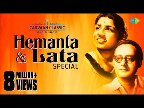 Weekend Classics Radio Show   Hemanta Mukherjee & Lata Mangeshkar   Kichhu Galpo,Kichhu Gaan