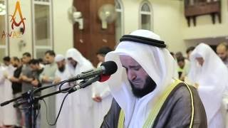 Best Quran Recitation Emotional Crying Recitation Surah Hud 41-49 Sheikh Mishary Rashed Alafasy AWAZ