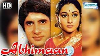 Abhimaan (HD) - Amitabh Bachchan - Jaya Bachchan - Asrani - Superhit Hindi Movie with Eng Subs