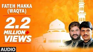 FATEH MAKKA (WAQYA) Full (Audio) || HAJI TASLEEM AARIF || T-Series Islamic Music