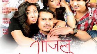 Nepali Movie Gajalu || Anmol KC || Shristi Shrestha || Cineworld,London || Reviews on In Focus