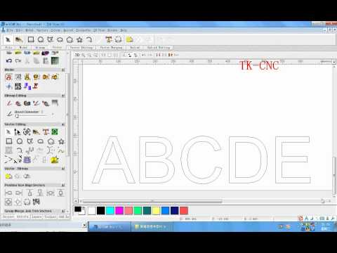 ArtCAM Pro basic tutorial