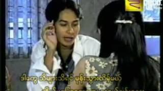 Ma Yoe Thar Tawt Bu - Htoo Ain Thin