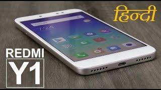 Redmi Y1 review in Hindi - शक्तिशाली, किफ़ायती, selfie user के लिए