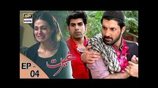Ghairat Episode 4 uploaded on 14-08-2017 88571 views