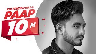 Kulwinder Billa : Paap (Official Video) | Gag Studioz | New Punjabi Songs 2019 | Latest Songs 2019