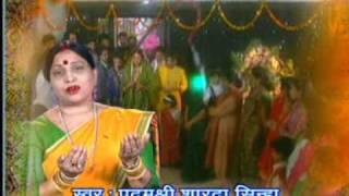 sharda sinha marriage songs album piya ke nagariya(पिया के नगरिया)