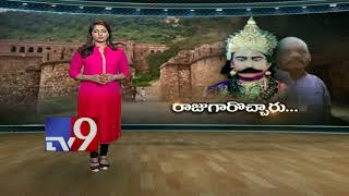 New twist in Chennampalli fort mystery! - TV9