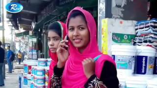 Bangla new music video 2017 ami nei amate by juel