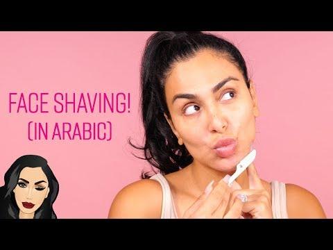 Xxx Mp4 Beauty 101 Face Shaving In Arabic 3gp Sex