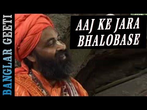Xxx Mp4 Aaj Ke Jara Bhalobase Bengali Traditional Song Kartik Khyapa Baul Meera Audio VIDEO SONG 3gp Sex