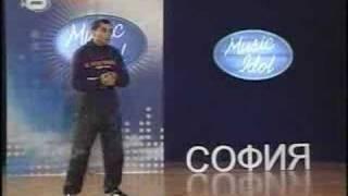 Music Idol Bulgaria - Gypsy Rap