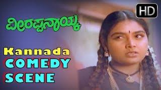 Shruthi Comedy Scenes | Kannada Comedy Scenes | Veerappa Nayka Kannada Movie