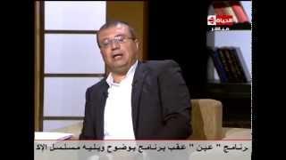"""بوضوح - عمرو الليثي يستعرض """" المبدعين """" فريق عمل أفضل مسلسل بوليسي في رمضان """" حق ميت """""""