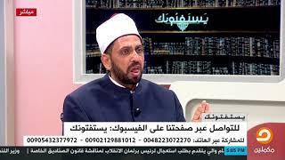الشيخ عصام تليمة يرد على ياسر برهامي بعد تحريمة مشاهدة مسلسل أرطغرل