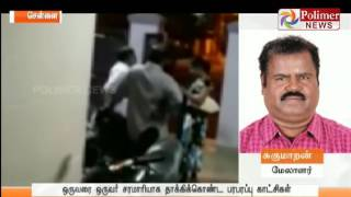 Vani Rani Serial Actress Sabitha Rai and Radaan Manager thrashes each other in Public | Polimer News