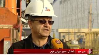 Iran Technology Combined cycle Electric Power plants فناوري نيروگاه هاي برق سيكل تركيبي ايران