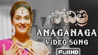 Anaganaga Full Video Song | Savitri Movie | Nara Rohit, Nanditha | Pavan Sadineni | Shravan