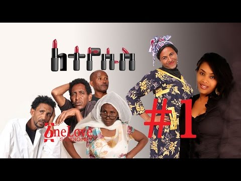 Eritrean New Movie Letyesus Part 01