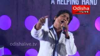 Odia Romantic Song - Bishnu Mohan Kabi - Jane Satare Tu Asibuni Kebelo Priya
