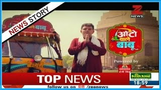Auto Wale Babu | What does people of Budh vihar think about upcoming MCD elections?