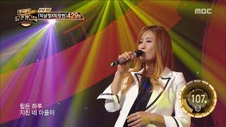 [Duet song festival] 듀엣가요제 - Sin Hyobeom & Bong Gu, 'Happy Me' 160916