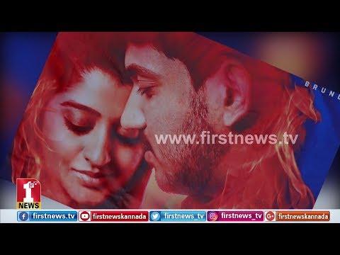 Xxx Mp4 ಹುಡ್ಗ ಹುಡ್ಗೀರಾ 'ನಡುವೆ ಅಂತರವಿರಲಿ' ಅಂದ್ರು ಐಶಾನಿ Naduve Antaravirali Aishani Shetty 3gp Sex