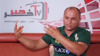 محمد السعيدي : تعرّضت لجلطة بسبب اولمبيك مدنين..خوّنوني والبعض مستعدّ لحمل السلاح ضدّي