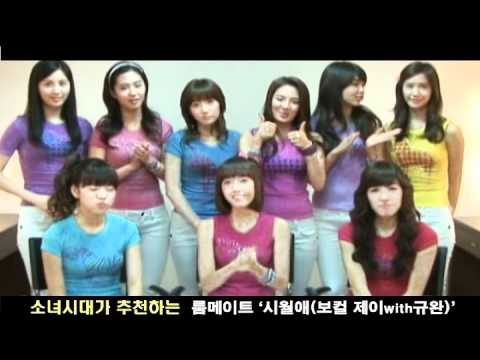 Xxx Mp4 Girls Generation Recommendation For EveningPrimrose RoomMate 3rd Album 3gp Sex
