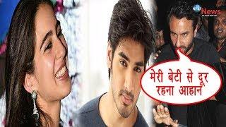 अरबपति सुनिल शेट्टी के बेटे आहान हुए सैफ की बेटी सारा के प्यार में पागल... | Ahan Shetty Love Affair