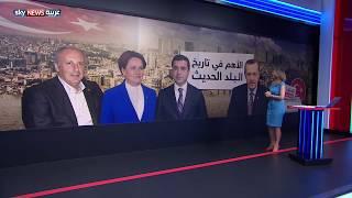 الانتخابات الرئاسية التركية.. الأهم في تاريخ البلد الحديث