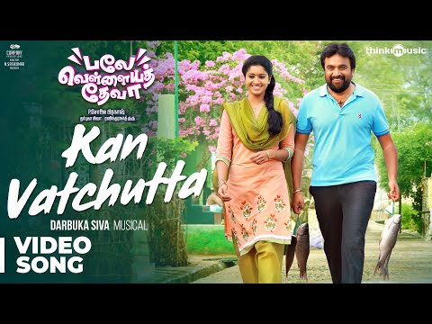 Balle Vellaiya Thevaa | Kan Vatchutta Video Song | M.Sasikumar, Tanya | Darbuka Siva