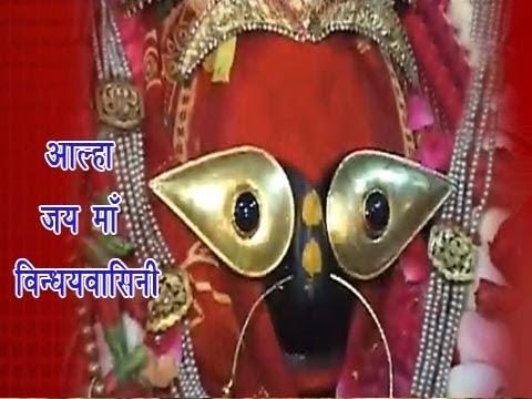 Xxx Mp4 Aalha Maa Vindhyawasini Savita Rajput 3gp Sex
