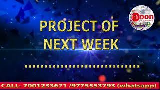 UPCOMING....Edius 7/8/9 Full HD Hindi Project - Sajan Sajan Teri Dulhan