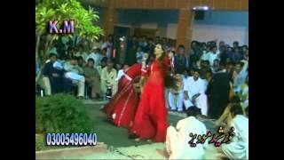 Sheroz dance Hazro