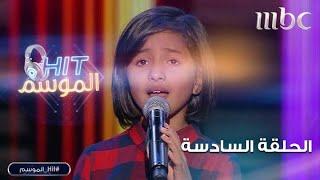 """ماريا أحمد تغني """"مالي خلق"""" لكاظم الساهر في HIT الموسم"""