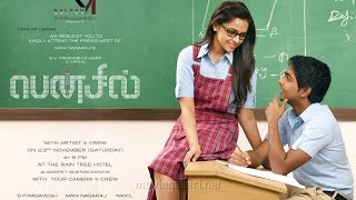Pencil Official Trailer | G  V  Prakash Kumar |new tamil movie trailers 2016 new releases hd1080