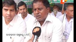 BJD to hit streets protesting minor hike in paddy MSP