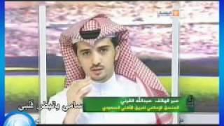 مشادة محمد عبدالجواد والقرني المنسق الاعلامي للاهلي