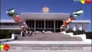 OAU Summit in Mogadishu 1974 - Mohamed Siad Barre