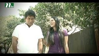 Bangla Natok Chander Nijer Kono Alo Nei l Episode 35 I Mosharaf Karim, Tisha, Shokh l Drama&Telefilm
