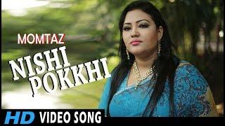 Nishi pokkhi By Momtaz | Belal Khan |Masud Pathik | Nekabborer Mohaprayan | Laser Vision